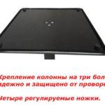 Подстолье-E-05-1