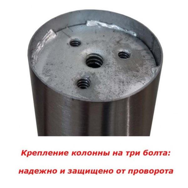 Подстолье-E-19-2