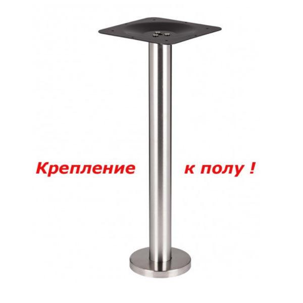 Подстолье-E-80